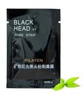 маска от черных точек и прыщей видео