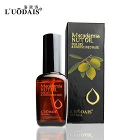Масло Macadamia Nut Oil 50 ml