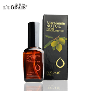 Масло Macadamia Nut Oil 50 ml